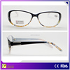 ready reading glasses 2015 Plastic frame wholesale italian eyewear brands