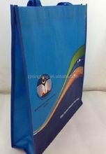 2015 eco-friendly2012 cartoon pp laminated bag