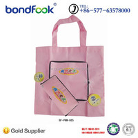 Customized Printed Promotional Non Woven Shopping Bag