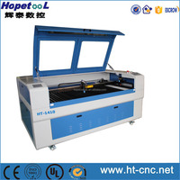 Chinese factory good quality products shoe design laser engraving machine