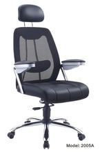 New Staff Chair /Ergonomic Computer Mesh Chair/ Office uniform designs and pictures