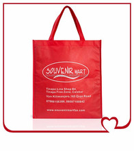 factory promotion price Gift 80gsm pp non woven bag