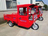 solar energy 3 wheeler small cargo tricycle price