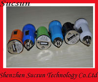 Best product promotional USB car charger for iphone mobile phone colored car charger