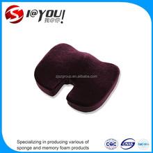 coccyx orthopedic cheap memory foam seat cushion pads , motorcycle seat cushion