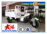 Hot sale in China tuk tuk five wheel cargo motorcycle for sale