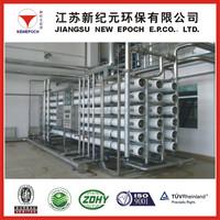 Water Treatment Equipment RO machines