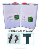 liquid photopolymer resin