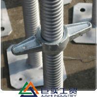 corrosion resistance/adjustable base jack scaffolding