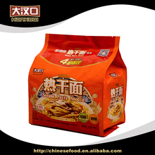 Best selling hand made soap noodles malaysia low price