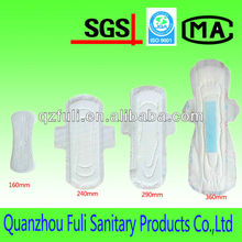 cotton sanitary pad(240mm,270mm,280mm,290mm,320mm,360mm)