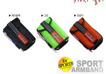 Korean Style Running Case With Reflective Strips & Pen slot for Smart Phones for Samsung S5 Mini Sports Armband