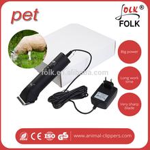 Detachable blade pet hair trimmer 2800rpm/4000rpm dog hair clipper
