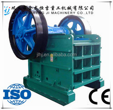 Stable performance and competitive price jaw stone crusher for sale(Skype:nick.zhang123)
