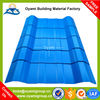 /product-gs/advanced-materials-iso-certificate-price-of-corrugated-plastic-pvc-roof-sheet-60286934017.html