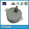 4w 50/60hz Electric servo motor SD-83-521 applied in Stage Light Spotlight Electric Rotating Light Box