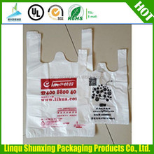 big shopper bag / biodegradable plastic bag wholesale / t-shirt bag
