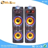 Supply all kinds of 10w speaker driver,subwoofer speaker 5 inch,speaker subwoofer circuit board