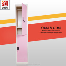Assembled pink powder coating steel wardrobe interior design