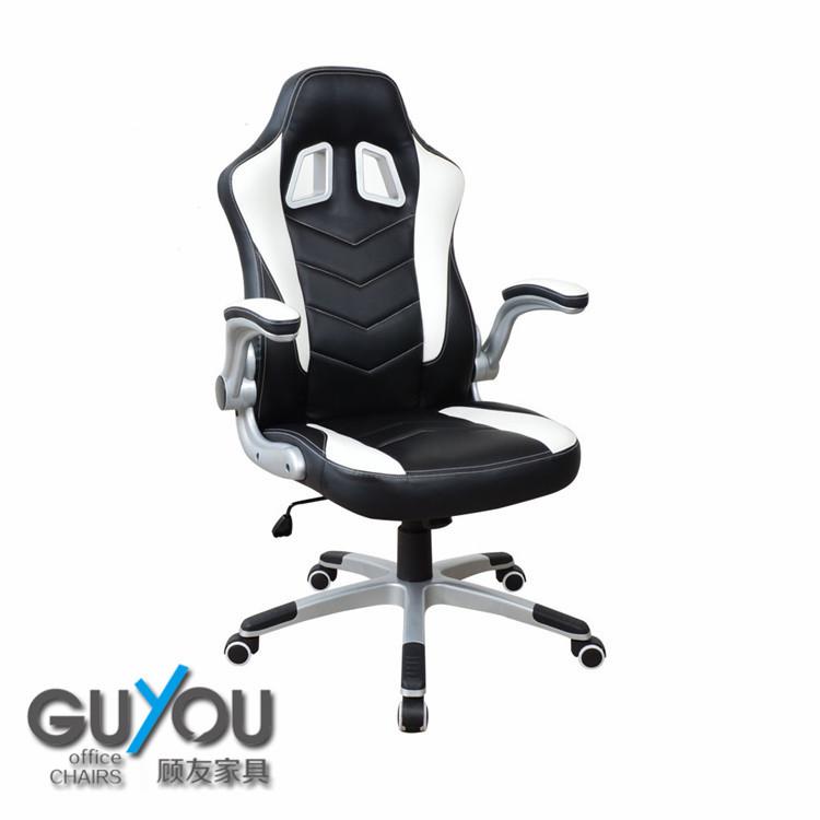 Guyou Кожа PU лежащего DXRACER Эспорт кресла игровой