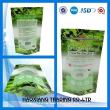 stand up zipper bag,plastic bag for rice packaging,plastic zipper bag