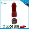 SCGK logo Universal Mini Dual Usb Car Charger with extension cord