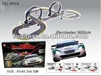 Electronic Toys 1:43 B/O Hand-cranking Slot Racing Car