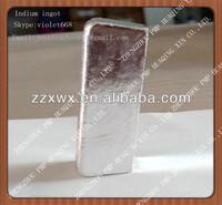 supply high purity 99.99% indium ingot for sale