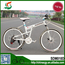 2015 New style Folding Mountain Bike 26'',folding bike/folding mountain bicycle from china