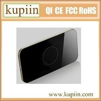 2014 qi standard wireless charger for nokia n7
