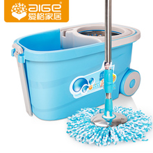 2015 new hot selling 360 easy plastic magic double spin go hurricane mop