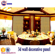 fireproof board wall decoration board mdf