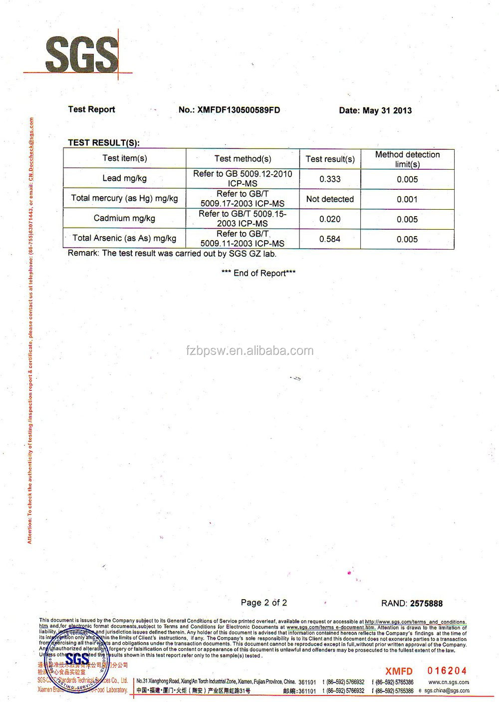 SGS test report2.jpg