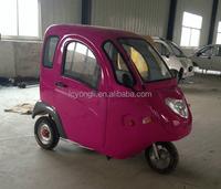 Cheap pretty handiness three wheel electric vehicle made in China (SQ-E)