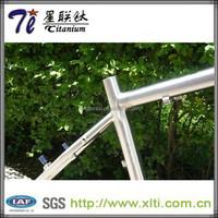 Full Suspension Titanium Mountain Bike Frame
