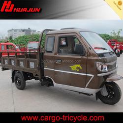 Closed cabin three wheel motorcycle/250cc 300cc China three wheel motorcycle cover with seats