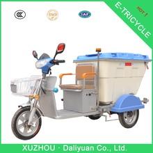 electric three wheel electric car motorbike