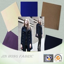 Solid Color Melton/flannel Wool/polyester/acrylic Blend Fashion Fabric for suit/overcoat/jacket and other clothing