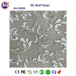 Guangzhou factory price commercial space decoration 3d wall panel