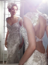 WMS569 Chic Embroideried Appliques Lace Mermaid Cap Sleeves Beaded Double Keyhole Back Train Demure Bridal Wedding Dress
