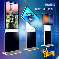 OEM quick deliver hot sell Dual core battery powered digital signage