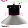 A0333225 Energy saving Dimmable Down Lights 120W