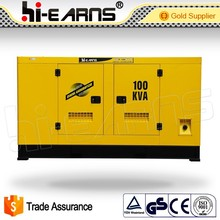 100KVA brand power diesel generating