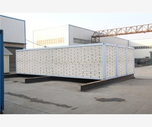 economic shipping prefab sale tianjin office products