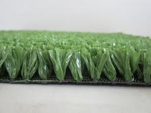 Césped artificial de tenis, el más grande fabricante chino de artificial grass