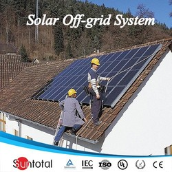 Higer quality 1kw 2kw 3kw off grid home solar panel kit with price