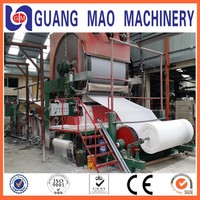 Excellent Quality paper recyclilng line, toilet roll/napkin tissue paper making machine, China Manufacturer