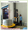 Stretch Wrapping & Pallet Wrapping Machines 008615215316080