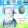 china Grade A baby nappy /second grade baby diaper/ sleepy baby diaper with coth-like film and magic tape