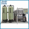ZHP full automatic 3t reverse osmosis+edi water treatment